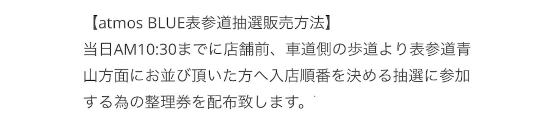 f:id:akira2001-0307:20181205183629j:image