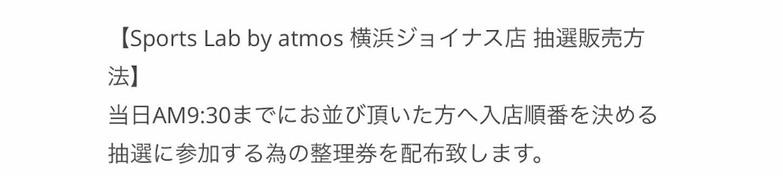 f:id:akira2001-0307:20181205183752j:image