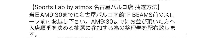 f:id:akira2001-0307:20181205183800j:image
