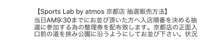 f:id:akira2001-0307:20181205183851j:image