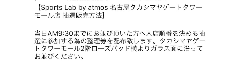 f:id:akira2001-0307:20181205183853j:image