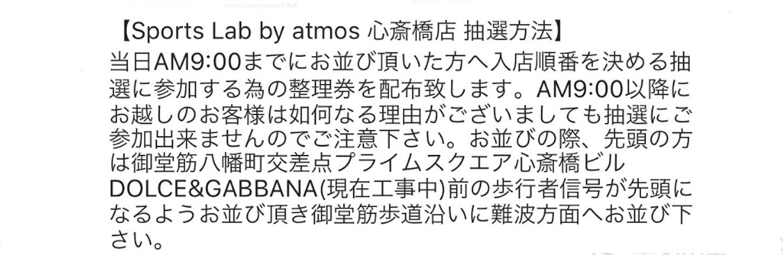 f:id:akira2001-0307:20181205183856j:image