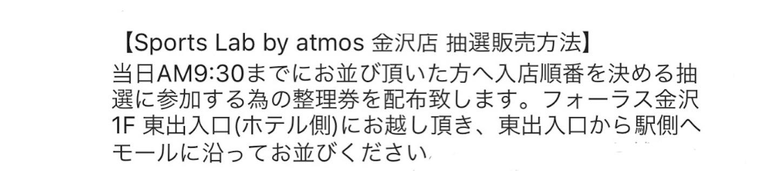 f:id:akira2001-0307:20181205183906j:image