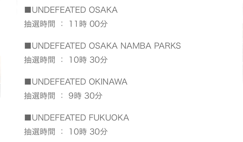 f:id:akira2001-0307:20181205184030j:image