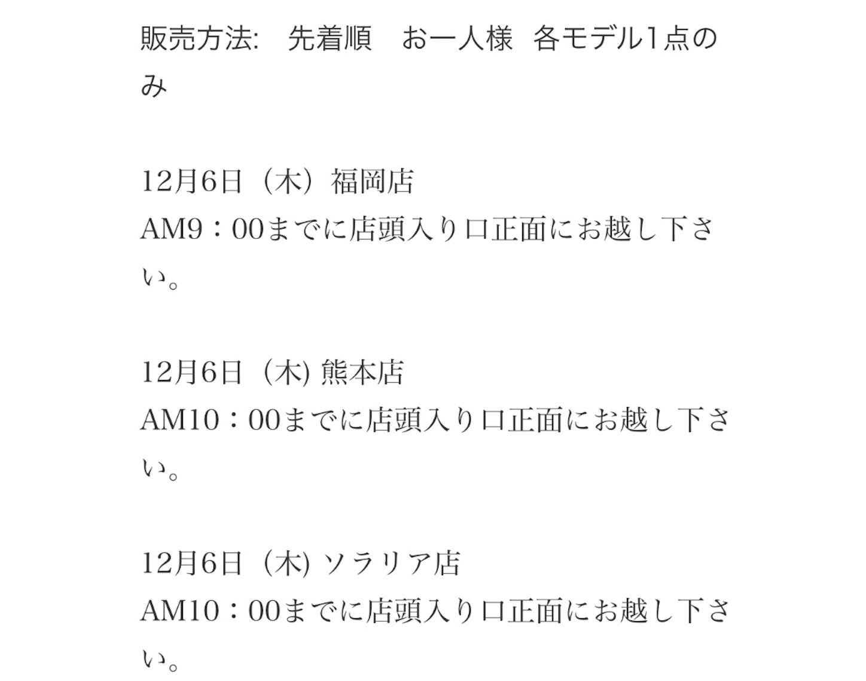 f:id:akira2001-0307:20181205184722j:image