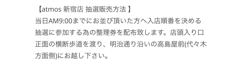 f:id:akira2001-0307:20181205201600j:image