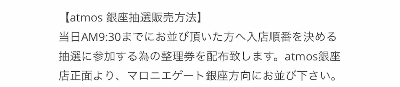 f:id:akira2001-0307:20181205201603j:image
