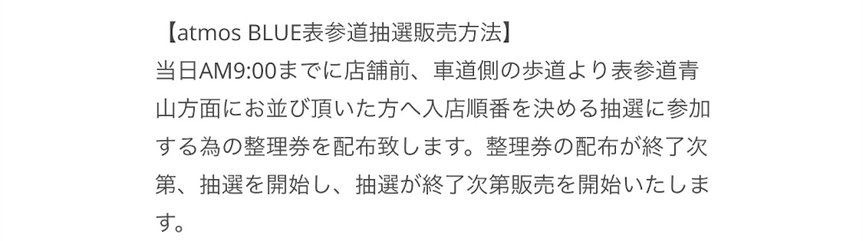 f:id:akira2001-0307:20181205201607j:image