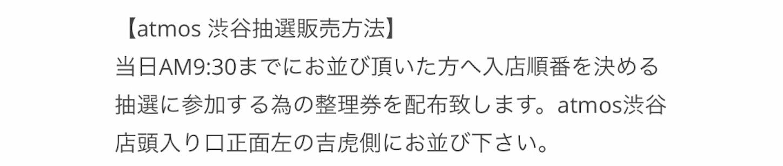 f:id:akira2001-0307:20181205201609j:image