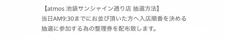 f:id:akira2001-0307:20181205201614j:image