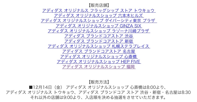 f:id:akira2001-0307:20181208201321j:image