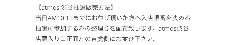 f:id:akira2001-0307:20181213204024j:image