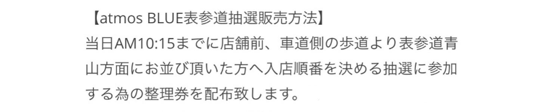 f:id:akira2001-0307:20181213204028j:image