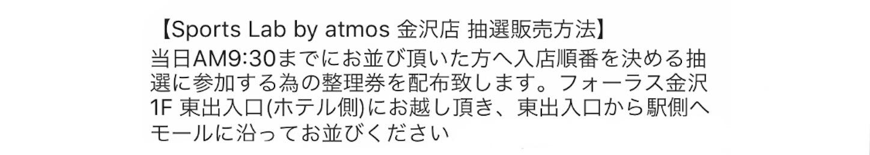 f:id:akira2001-0307:20181213214424j:image