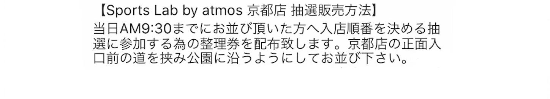 f:id:akira2001-0307:20181213214427j:image