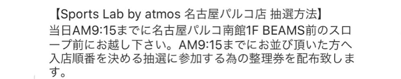f:id:akira2001-0307:20181213214430j:image
