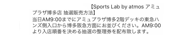 f:id:akira2001-0307:20181213214435j:image