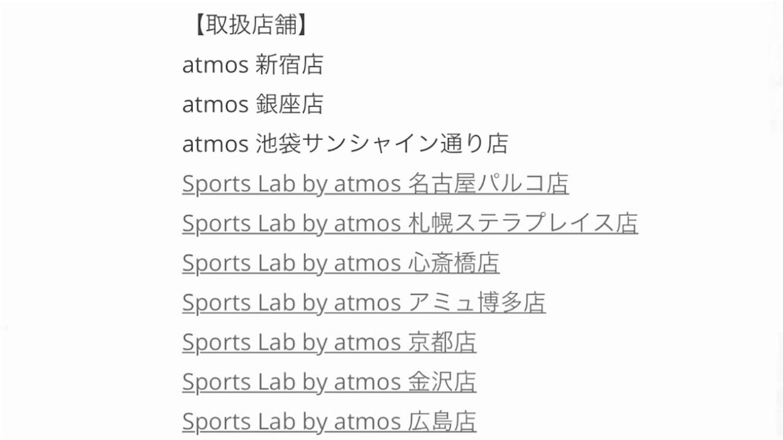 f:id:akira2001-0307:20181213214440j:image