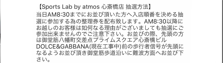 f:id:akira2001-0307:20181213214450j:image