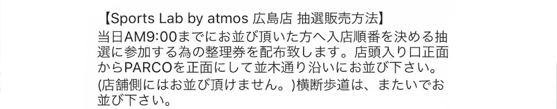 f:id:akira2001-0307:20181213214453j:image