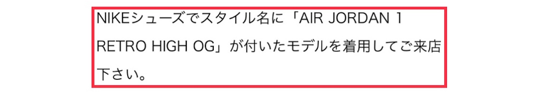 f:id:akira2001-0307:20181213214509j:image