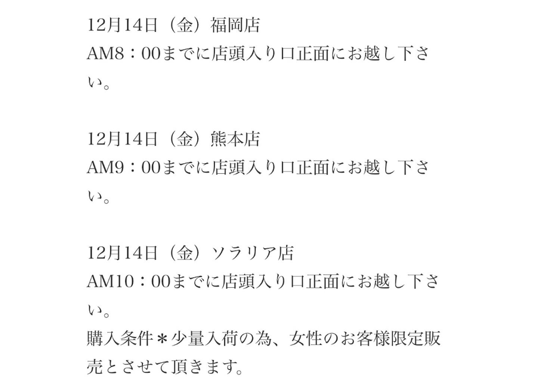 f:id:akira2001-0307:20181213214531j:image