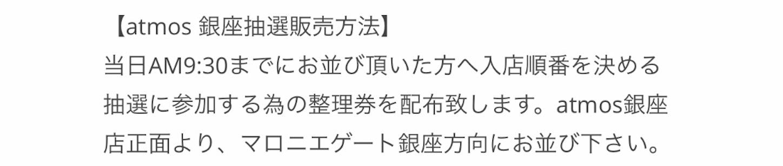 f:id:akira2001-0307:20181213214703j:image