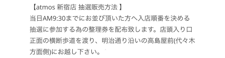 f:id:akira2001-0307:20181213214706j:image