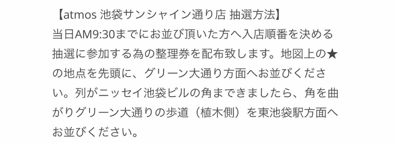 f:id:akira2001-0307:20181213214709j:image
