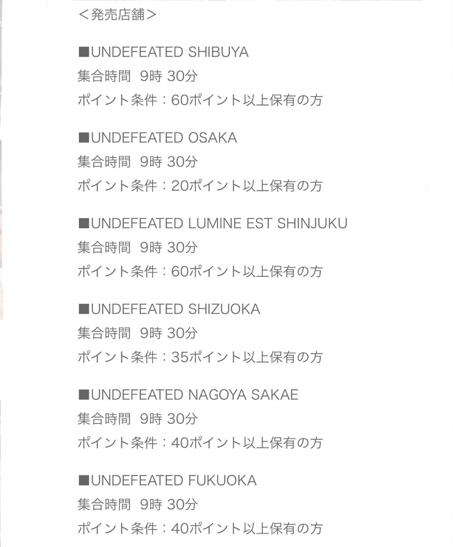 f:id:akira2001-0307:20181213220740j:image