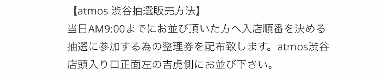 f:id:akira2001-0307:20181217230601j:image