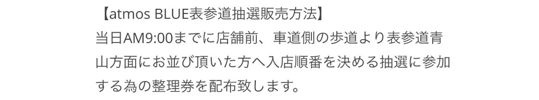 f:id:akira2001-0307:20181217230605j:image