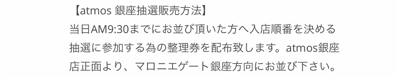 f:id:akira2001-0307:20181217230608j:image