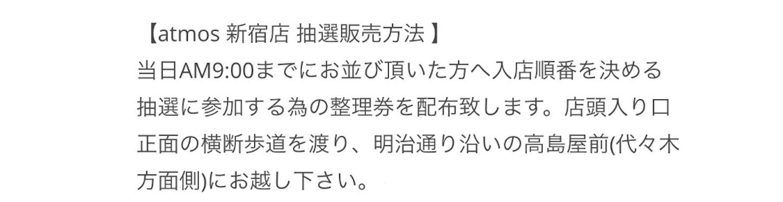 f:id:akira2001-0307:20181217230615j:image
