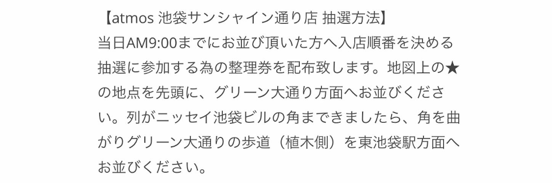 f:id:akira2001-0307:20181217230622j:image