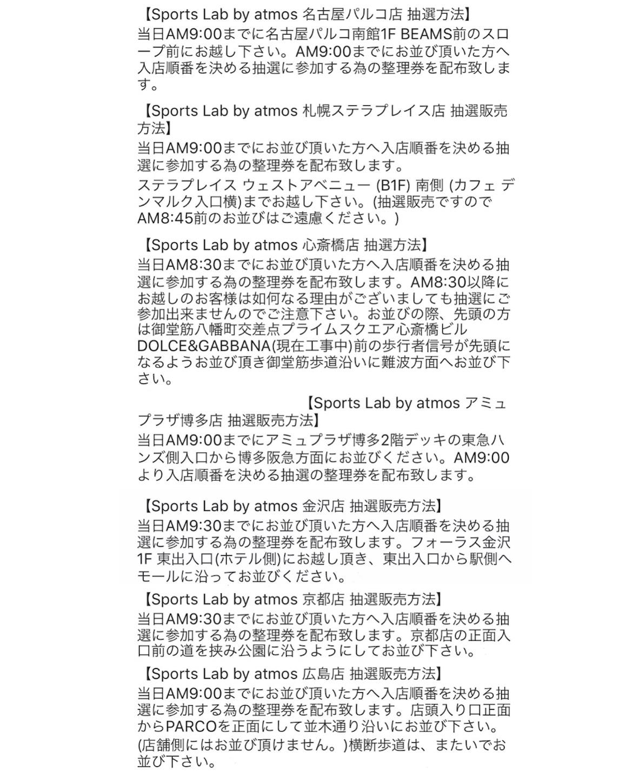 f:id:akira2001-0307:20181218221010j:image