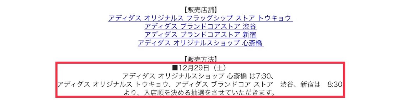 f:id:akira2001-0307:20181221173539j:image
