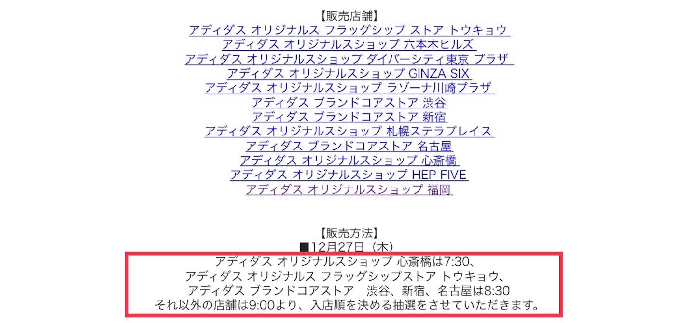 f:id:akira2001-0307:20181221174107j:image