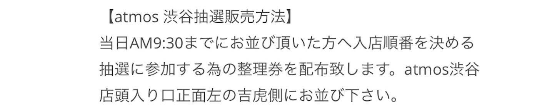 f:id:akira2001-0307:20181225213043j:image