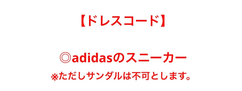 f:id:akira2001-0307:20181225213045j:image