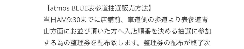 f:id:akira2001-0307:20181225213048j:image