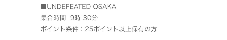 f:id:akira2001-0307:20181225213718j:image