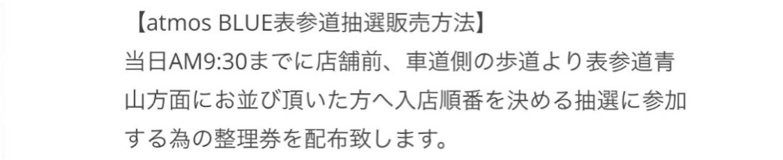f:id:akira2001-0307:20181227211437j:image