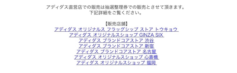 f:id:akira2001-0307:20190121194311j:image