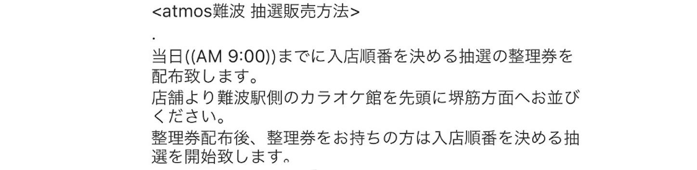 f:id:akira2001-0307:20190124190027j:image