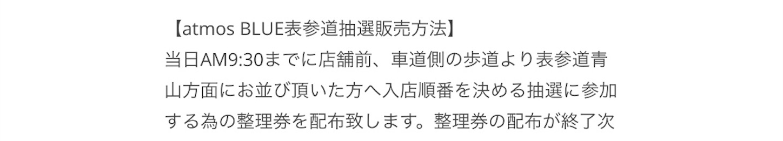 f:id:akira2001-0307:20190124190030j:image