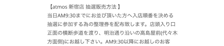 f:id:akira2001-0307:20190124190034j:image