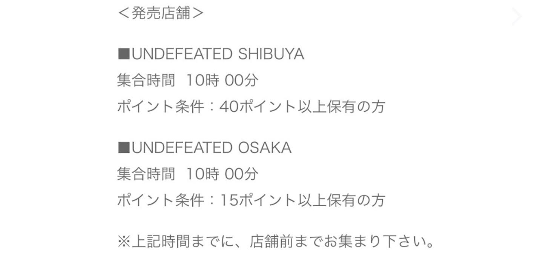 f:id:akira2001-0307:20190124190055j:image