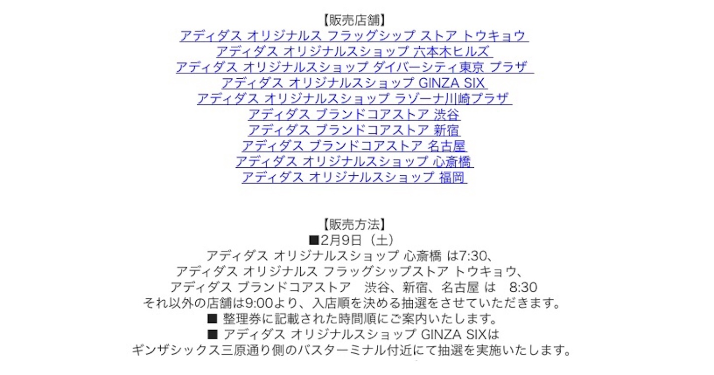 f:id:akira2001-0307:20190130210554j:image