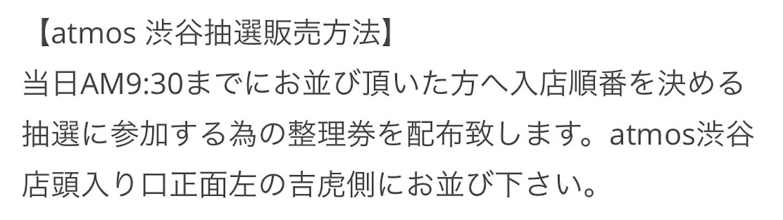 f:id:akira2001-0307:20190131194157j:image